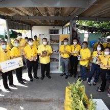 กฟผ. จัดตั้งตู้ปันสุข ทั่วประเทศ ช่วยเหลือคนไทย สู้ COVID-19