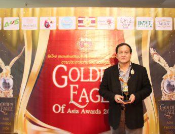 นาวาอากาศเอก (พิเศษ) คัมภีร์ คัมภีรญาณนนท์ ได้รับการเสนอชื่อเข้ารับรางวัล Top 10 VIP Golden Egle of Asia Award 2020 และ Asia Best Dimond Award 2020