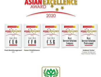 CPF คว้า 5 รางวัล The Asian Excellence Awards 2020