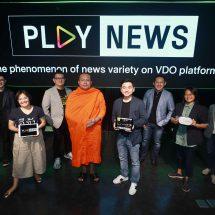 AIS แจ้งเกิด PLAY NEWS แท็กทีม 8 คนข่าวตัวจริงพร้อมเสิร์ฟแล้ววันนี้