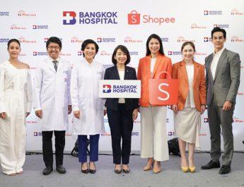 แอริน ยุกตะทัต พร้อมด้วย กิก-ดนัย ร่วมแชร์เคล็ดลับสุขภาพดี ในงานเปิดตัวออฟฟิเชียลสโตร์ของ 'โรงพยาบาลกรุงเทพ' ครั้งแรกบน 'ช้อปปี้' ต้อนรับมหกรรม Shopee 11.11 Big Sale