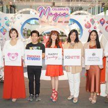 'เดอะ วอลท์ ดิสนีย์ ประเทศไทย' -'ช้อปปี้ ประเทศไทย' ชวนร่วมเฉลิมฉลองส่งท้ายปี กับกิจกรรม 'เซเลเบรท เมจิก' ครั้งแรก! ในประเทศไทย
