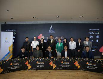 ทีเส็บ ประกาศทีมผู้ชนะ Thailand's MICE Startup ปี 3