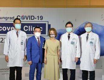 รพ.บำรุงราษฎร์ เปิด 'Bumrungrad COVID-19 Recovery Clinic'