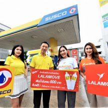 SUSCO มอบสิทธิประโยชน์ให้ LALAMOE DRIVER เติมน้ำมัน600 บาท รับทันที น้ำดื่มขวดใหญ่ 1.5 ลิตร จำนวน 2 ขวด